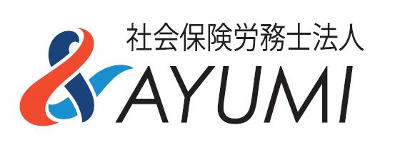 ayumi 1